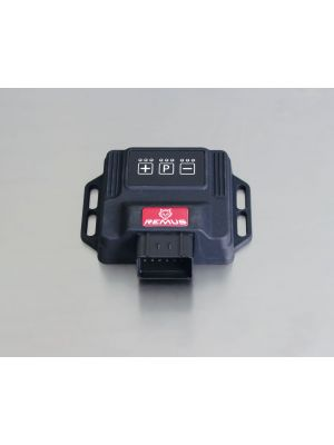 REMUS Powerizer for Audi A6 (4G) (2011-...) RS6 4.0 TFSI 560 HP