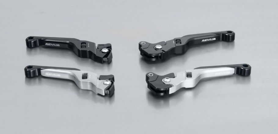 remus-brake-levers